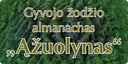 Ąžuolynas