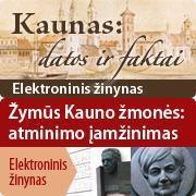 Elektroniniai žinynai (EŽ)