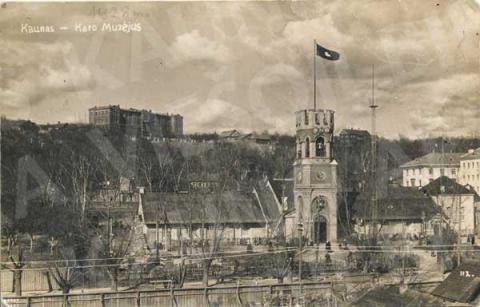 Senasis Karo muziejaus pastatas (K. Donelaičio g.)