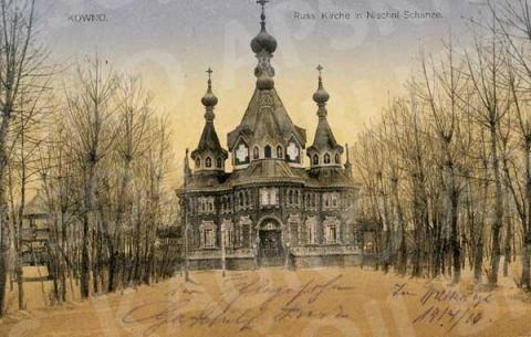 109-ojo Volgos pėstininkų pulko Dievo Motinos Globėjos cerkvė (Žemieji Šančiai)
