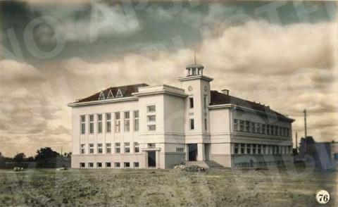 Juozo Damijonaičio pradinė mokykla Aleksote