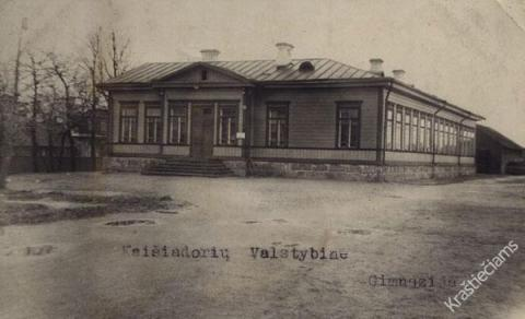 Kaišiadorių valstybinė gimnazija