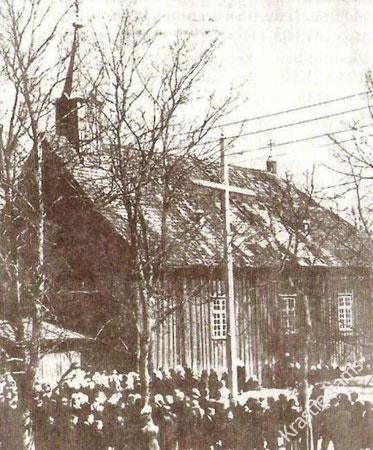Šakių Šv. Jono Krikštytojo bažnyčia