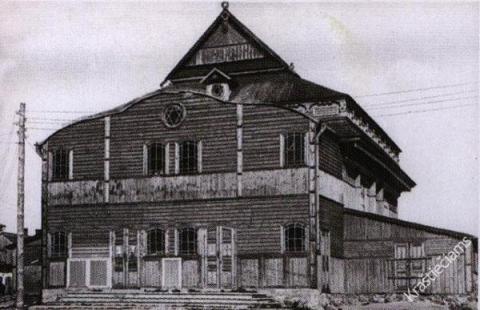Vilkaviškio sinagoga