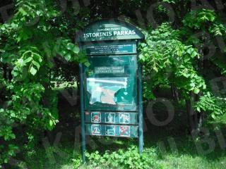 Sargėnų dvaro istorinis parkas. 2012 m.