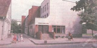 Kapsuko pionierių namai. 1987 m.