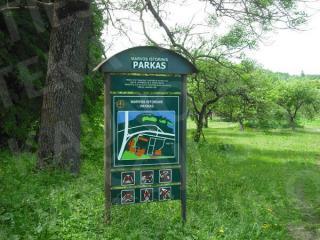 Marvos istorinis parkas. 2012 m.