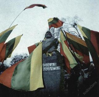 Jono Basanavičiaus aikštė. 1989 m.