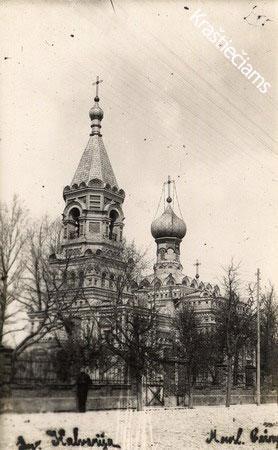 Brangiausiojo Jėzaus Kraujo filijinė bažnyčia. Apie 1930–1935 m.