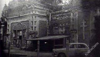 Kalvarijos stačiatikių cerkvės griuvėsiai (vaizdas iš kiemo pusės). 1981 m.