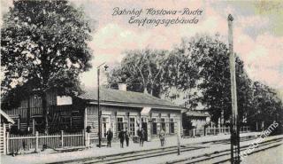 Kazlų Rūdos geležinkelio stotis 1918 m.