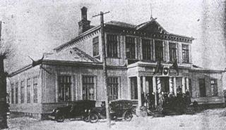 Pradinė mokykla Darbininkų ir Zanavykų g. kampe 1929 m.