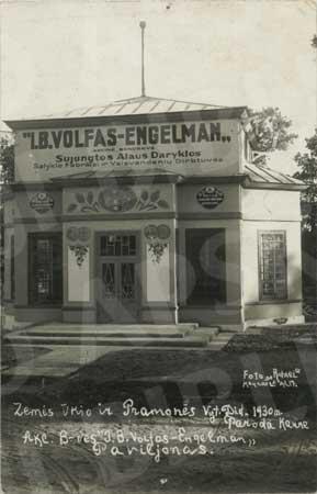 """Alaus daryklos """"I. B. Volfas-Engelman"""" paviljonas XX a. 4 deš."""
