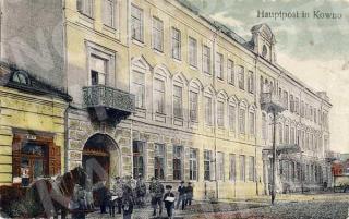 Pašto-telegrafo kontora. 1917 m.