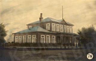 Pradinė mokykla Darbininkų ir Zanavykų g. kampe XX a. 4 deš.