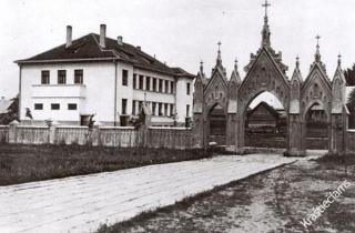 Trakų (Kaišiadorių) apskrities savivaldybės rūmai. XX a. 4 deš.