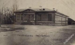Kaišiadorių valstybinė gimnazija. Apie XX a. 4 deš.