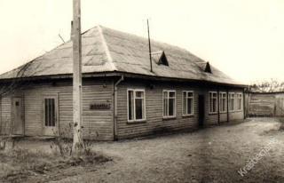 Kauno rajono rajoninės bibliotekos pastatas Garliavoje, kuriame veikė abonementas ir skaitykla