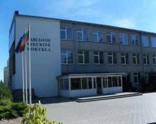 Garliavos vidurinė mokykla. 2012 m.