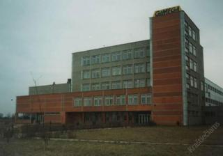 Naujas  administracinis pastatas. 1985 m.