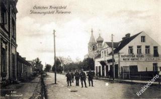 """""""Žagrės"""" draugijos krautuvė Varšuvos gatvėje. 1914 m."""