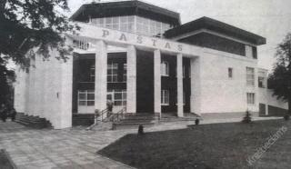 Vilkaviškio paštas. 1996 m.