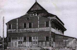 Vilkaviškio žydų sinagoga. 1923 m.