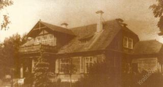 Strebeikių dvaras. XX a. pradžia