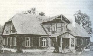 Strebeikių dvaras. XX a. I pusė