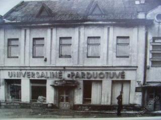 Senoji universalinė parduotuvė apie 1978 m.