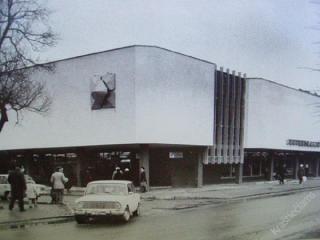 Naujoji universalinė parduotuvė. 1982 m.