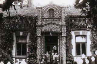 Vilkaviškio žydų senelių namai. Apie 1930 m.