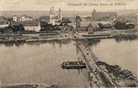 Aleksoto (Vytauto Didžiojo) tiltas