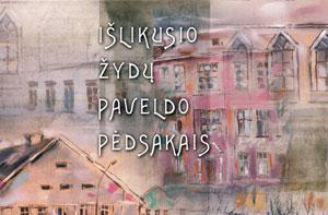 Traces of Jewish heritage that survived [Graphics] = Tracing the survived Jewish heritage / drawings by Kęstutis Milkevičius. - [Kaunas]: Poetry, 2013 - 1 review (20 postcards): color. ; 15 x 21 cm
