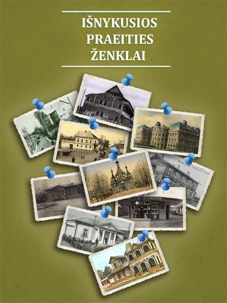 Kauno regiono viešųjų bibliotekų sukurti interaktyvūs žaidimai, programėlės, virtualūs turai