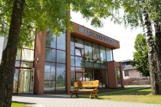 Šakių rajono savivaldybės viešoji biblioteka
