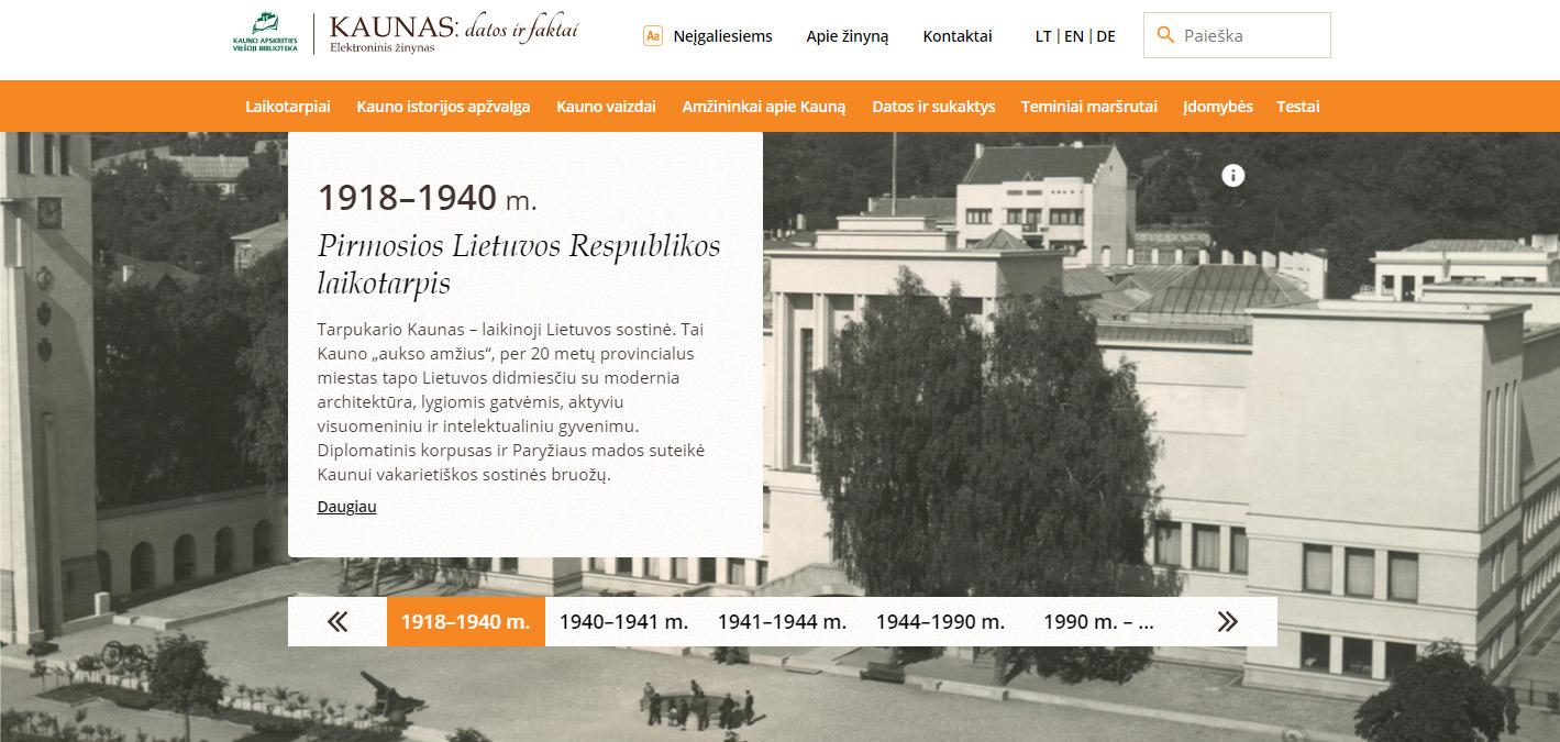 """Elektroninis žinynas """"Kaunas: datos ir faktai"""" (datos.kvb.lt)"""