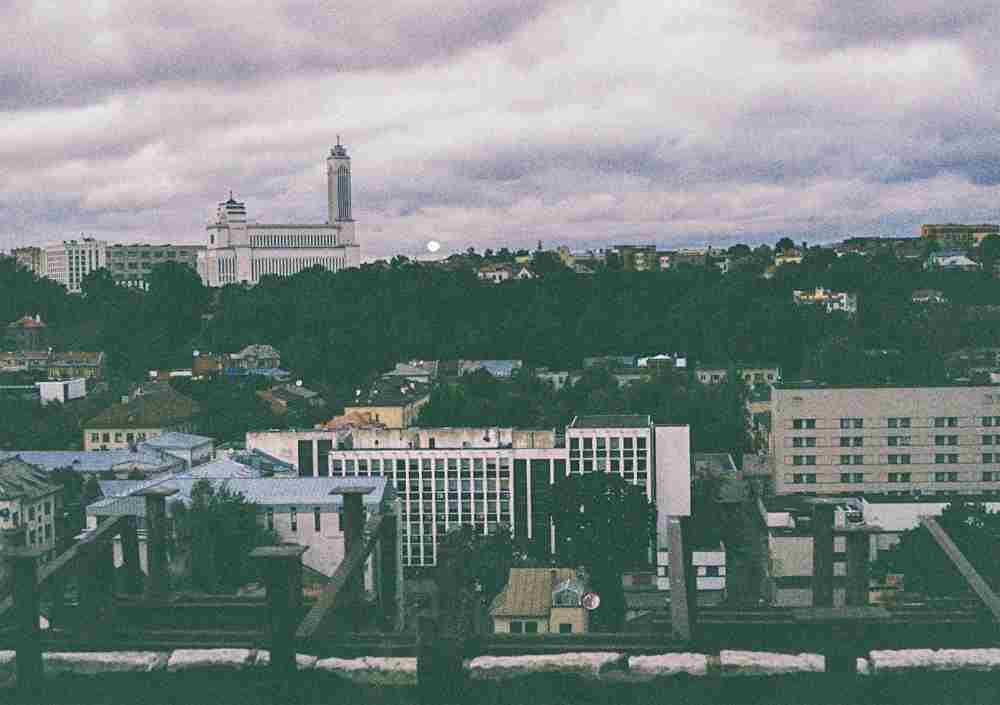 Kauno panorama. Arvydo Čiukšio nuotrauka